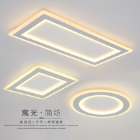 Luminaire Surface Mounted Modern Led Ceiling Chandelier For Living Room Dining Room Bedroom Ultra Thin Chandelier