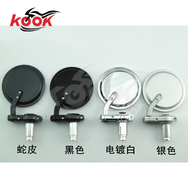 "round motorcycle mirror motorbike handelbar end rearview mirror moto hand bar 22mm 25mm universal 7/8"" handle bar side mirror"