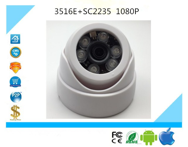 Network IP Dome Camera Indoor 3516E+SC2235 1080P 1920*1080 H264/H265 6  Array Infrared LEDs NightVision ONVIF CMS XMEYE