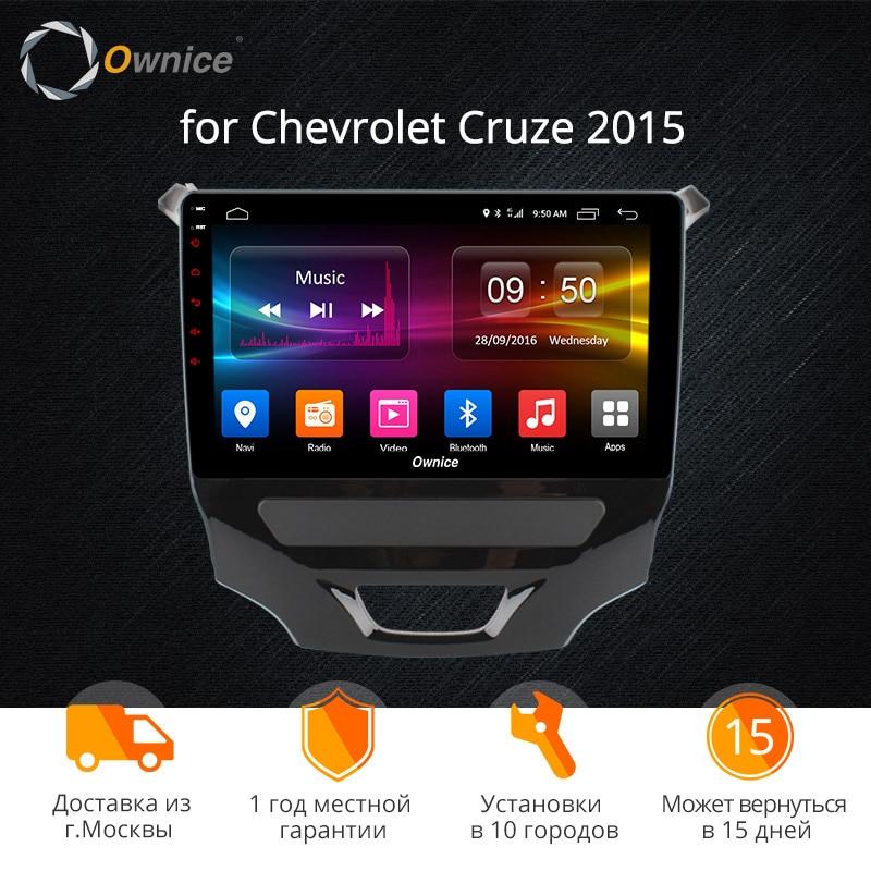 Ownice K1 K2 Octa Core lecteur DVD de voiture unités de tête android 8.1 gps navi pour Chevrolet Cruze 2015 radio stéréo 4G LTE 32G ROM