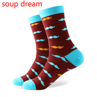 [soup Dream] 2018 Man Trendy Multicolored Beard Couple Socks Trend New Label Beautiful Beard Socks 5 Pairs