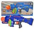 Nerf armas de brinquedo 20 pcs bala mole arma de brinquedo elétrico arma grande lançadores cs ao ar livre brinquedos infantis de aniversário das crianças presente