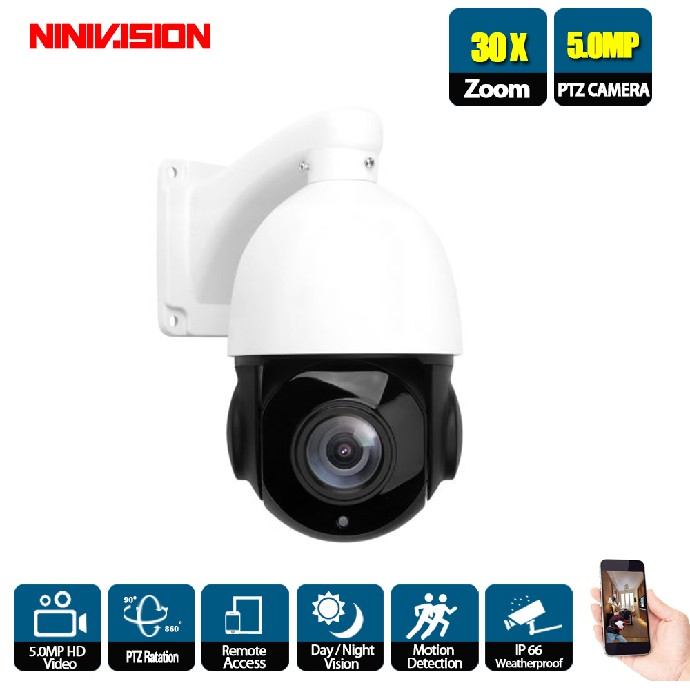4 Inch Mini 5MP IP PTZ Camera Network ONVIF H.265 Ultra HD Speed Dome 30X Zoom PTZ Speed Dome IP Camera CCTV 50m IR View 48V POE dahua ip camera 4mp full hd 30x h 265 network ir ptz dome camera with poe ip66 without logo sd59430u hni page 4