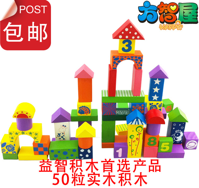 Free Shipping  50 piece  figure  building  wooden Blocks  toy child early learning toy building