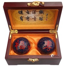 Cloisonne ball health ball longevity elderly fitness ball Wang Tiejiang happiness as immense as the Eastern Sea 45mm