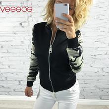 Women Zipper Fashion Camouflage Splicing Long Sleeve Slim Fit Jacket Lightweight Loose Outwear Coats S/M/L/XL/XXL