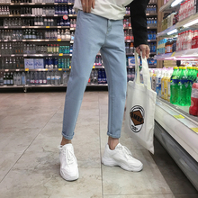 All Season New Slim Pure Color Loose Fashion Casual Men's Jeans Personality Classic Pop Youth Vitality Simple