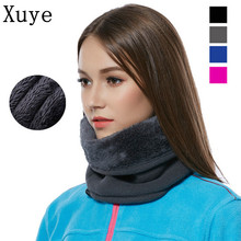 XUYE 3in1 Winter Thicken Warm Fleece hat women Neck Warmer Snood Cycling Scarves Men Ski Bicycle Scarf Skullies Beanies Hats