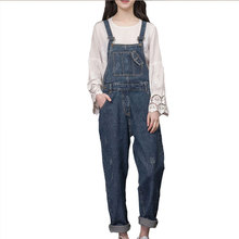 2f675acbcbff0 2018 Summer Womens Retro Denim Jumpsuits Long Pants Overalls Sexy Jeans  Office Casual Wide leg pants rompers Jeans Femme CX06