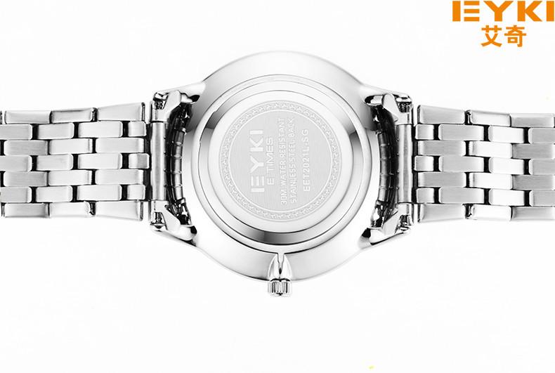 EET2021L-SG01(12)