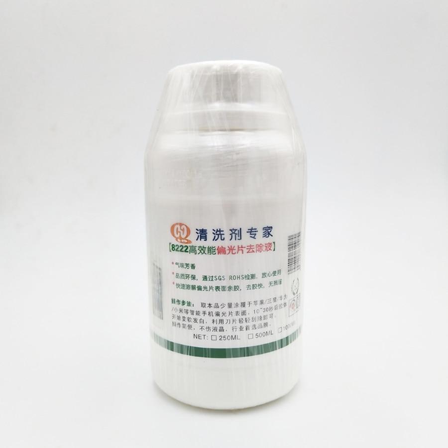 8222 8333 8777 250ml Touch Screen OCA Polarizer Loca Uv Glue Removing Liquids Samsung Mac Repair Solution Glue Cleaning Fluid