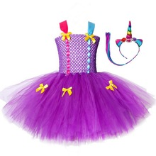 Rapunzel Tutu Dresses Unicorn Costumes With Headband Halloween Christmas Fancy Party Desses Kids Girls Cosplay Purple