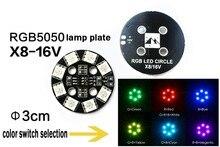 Matek RGB LED CIRCLE X8-16V  7-color light board / navigation lights for DIY quadcopter FPV drone QAV250 / ZMR250 /T680
