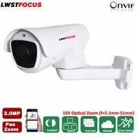 LWSTFOCUS HD 1080P 2MP Outdoor PTZ Pan Zoom IP Camera 10X Optical Zoom Network CCTV Security