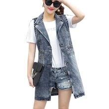 Customer Shopping Online Vest Denim Formal x80YwpqYg