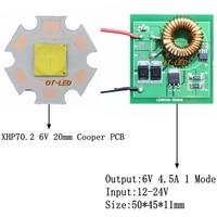 Cree XHP70 2 6V White 6500K Neutral White 5000K LED Emitter With 20mm DTP Cooper Pcb