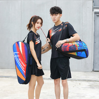 2018 new badminton bag shoulder 3/6 stick men and women backpack net feather universal racket bag thickening to send shoe bag