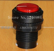 [SA]Video game consoles accessories small round button red button on the host computer switch button–20pcs/lot