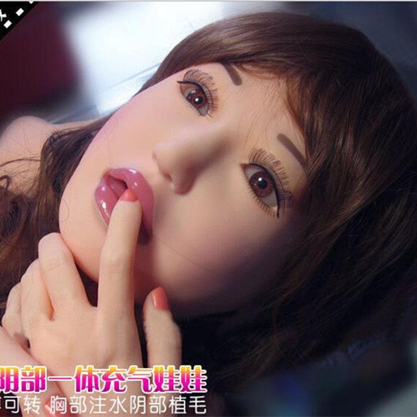 Japanese Blowjob Sucking Inflatable Sex Doll Big Tits Can Be Filled With Water Real Vagina And Anal Adult Products Sex Shop
