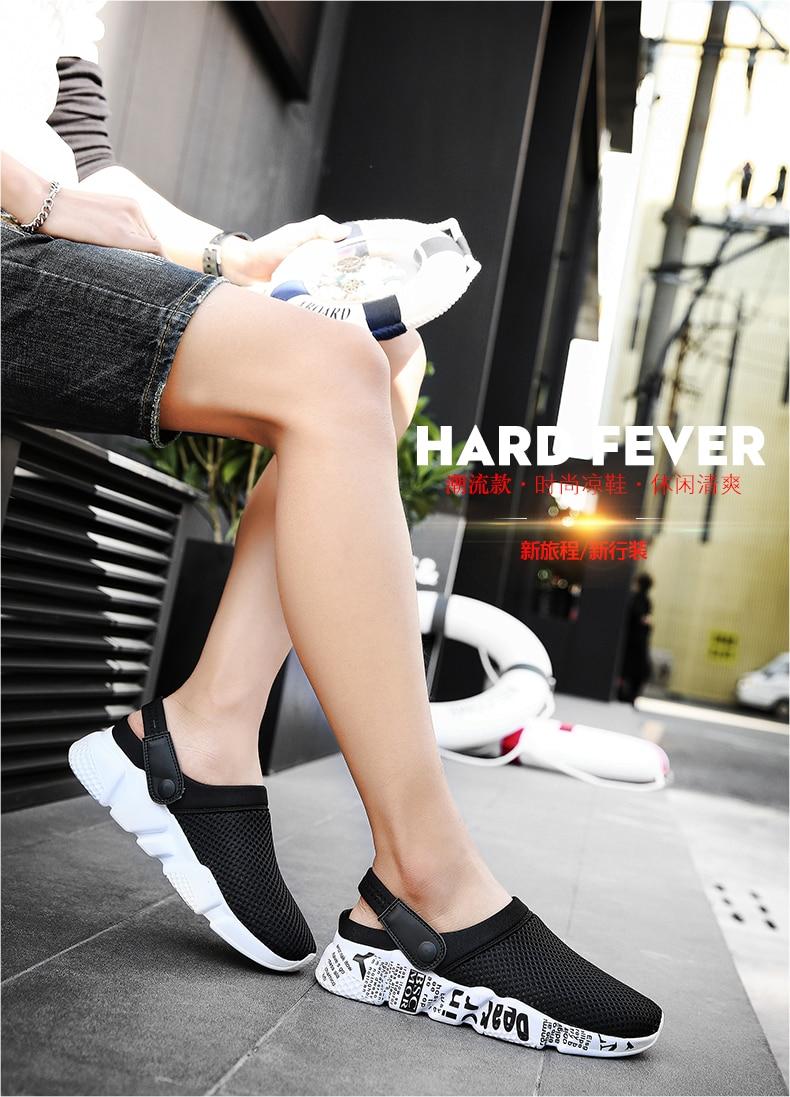 Sandals Men Slippers Air Mesh Shoes Mules Clogs (17)