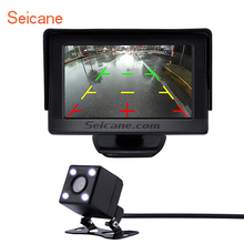 4.3 Inch HD Digtal TFT LCD Monitor Displayer Backup RearView Camera Reverse Parking with HD Reverse Rear View Backup Camera free