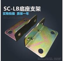 цена на F-SC40LB Free shipping 2 pcs Free shipping SC40 standard cylinder single ear connector F-SC40LB