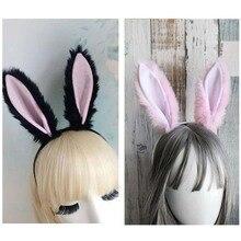 Плюшевый кролик с ушами обруч для волос Косплей Аниме Женская повязка на голову аксессуары вечерние принадлежности подходит Лолита обруч для волос