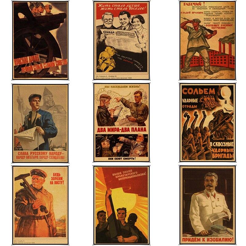 New World war II Leninist political propaganda Soviet Union USSR CCCP poster Retro kraft paper wall Decorative vintage