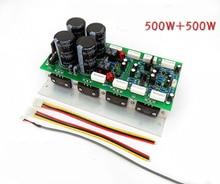 TIANCOOLKEI 500W 2.0 dual channel high fidelity Sanken tube audio 3858 1494 rear high power amplifier board