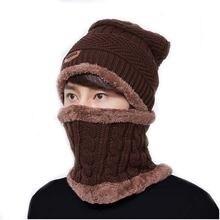 Мужская зимняя стандартная теплая вязаная шапка Толстая с черепом