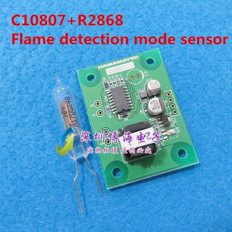 Original imported spot C10807 R2868 HAMAMATSU Japan Hamamatsu flame detection mode sensor