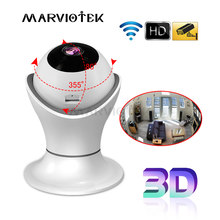 Baby Monitor Wireless 1080P IP Camera Wifi Night Vision Indoor home Security Camera HD Video Surveillance BabyCam P2P ipcam wifi(China)