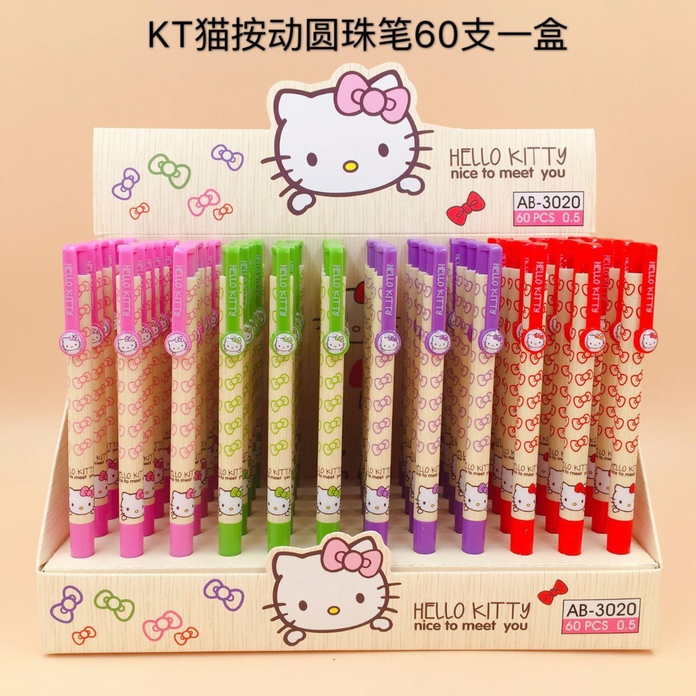 Office & School Supplies Cxzy 0.5mm Kawaii Black Ink Gel Pen Star Hello Kitty Rilakkuma Cat Ballpoint Pens Cute Gift Painting Scribble Korea School1z816 100% Guarantee