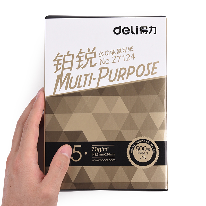 DELI A5 Copy Paper Office Printing Supplies Student Test Paper Copy Print A5 70g 500 Sheets