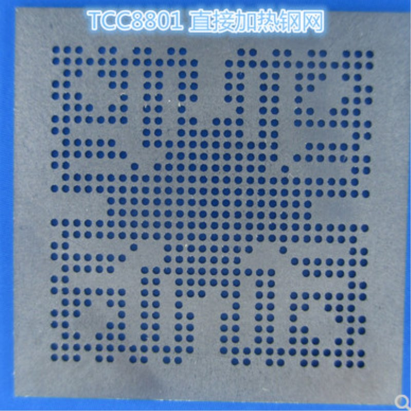 Applicable To: TCC8801-OAX TCC8801 Special Chip BGA Steel Mesh Stock