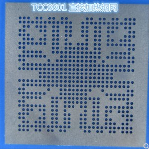Image 1 - Applicable to: TCC8801 OAX TCC8801 special chip BGA steel mesh stock