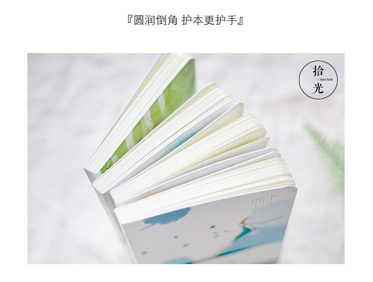 80 Folhas de caderno de desenho caderno