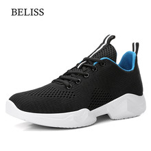 BELISS 2019 Flats Shoes Women Loafers Breathable Sneakers Womens Female Moccasins Round toe P38