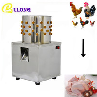Home Use 30cm Poultry Plucking Machine Easy Clean Bird Deather Hair Removal Automatic Mini Machine Tool