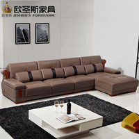 Light Coffee Brown Insinuante Cheap Sectional Corner L Shaped Leather Sofa Set With Wood Decoration Legs