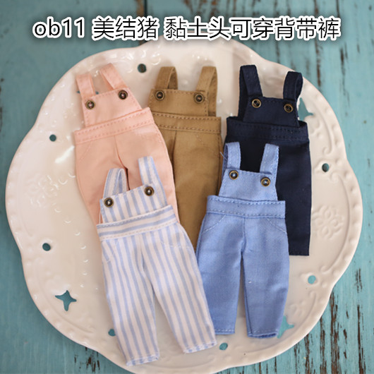 Free shipping Handmade Doll clothes Belt pants for obitsu11 ob11 cu-poche 1/12 bjd Doll Accessories toys gift girl play house pure handmade chinese ancient costume doll clothes for 29cm kurhn doll or ob27 bjd 1 6 body doll girl toys dolls accessories