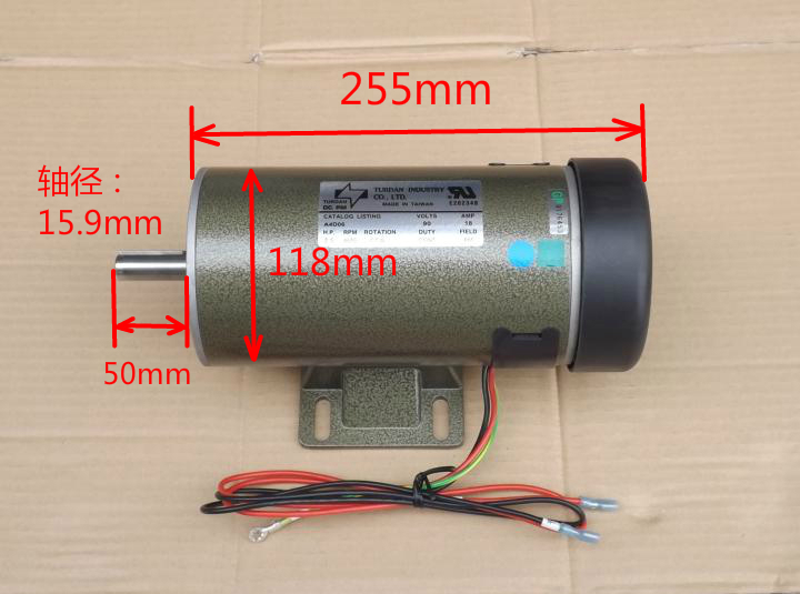 High - power permanent magnet DC motor lathe spindle treadmill motor 180V 1800W fast shipping dc motor for treadmill model a17280m046 p n 243340 pn f 215392
