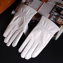 Для мужчин из натуральной кожи зимние теплые белые короткие перчатки