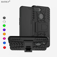 OPPO F9 Case Back Phone Cover OPPO F9 Pro Phone Case Silicone Armor Shockproof Case Bumper Capa For OPPO F9 Coque Funda OPPO F9 недорго, оригинальная цена