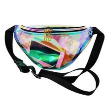 Μόδα bling Δερμάτινα πακέτα μέσης γυναικών Ασημένια mochila cintura τσάντα μέσης τσάντα λέιζερ ολόγραμμα διαφανή αδιάβροχο πακέτα μέσης
