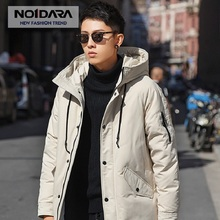 NO.1 DARA Waterproof thick winter men down jacket brand-clothing hooded warm duck coat male puffer Male Windproof