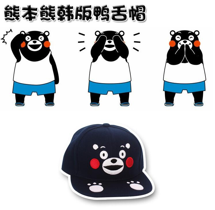 Fashion Anime Kumamon Adjustable Outdoor Cap Casual Hip-hop Hat Snapback Black Color Cap For Men Women Comfortable And Easy To Wear