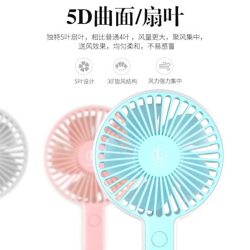 Color : C BNSDMM USB Small Fan Mini Rechargeable Portable Silent Hand Fan Student Dormitory Bed Windy Desk Desktop Silent Fan with Hand Small Fan 1.5W-9.0W 5V-0.7A