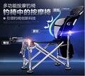 Oferta especial 2016 nova cadeira de pesca cadeira dobrável multifuncional cadeira de pesca anti balanço cadeira de fezes