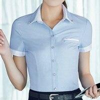 Blouse Women Summer Korean Work Wear Patchwork Short Sleeve Formal Chiffon Female Top Shirt Plus Size S-XXXXL Blusas Feminina